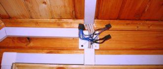 прокладка проводки в кабель каналах