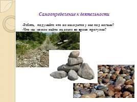 Полудрагоценные камни: список названий с описанием