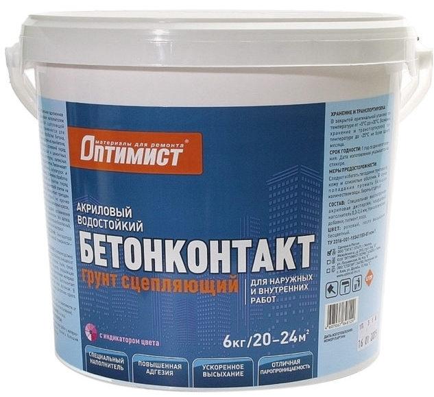 бетоноконтакт назначение применение