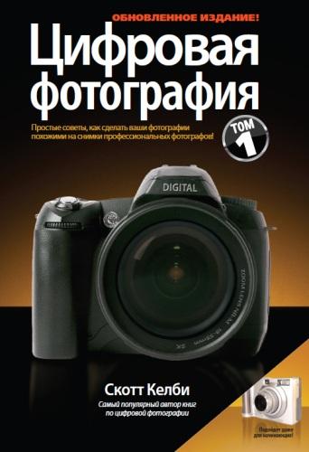Стоимость услуг фотографа в москве, цены на фотоуслуги