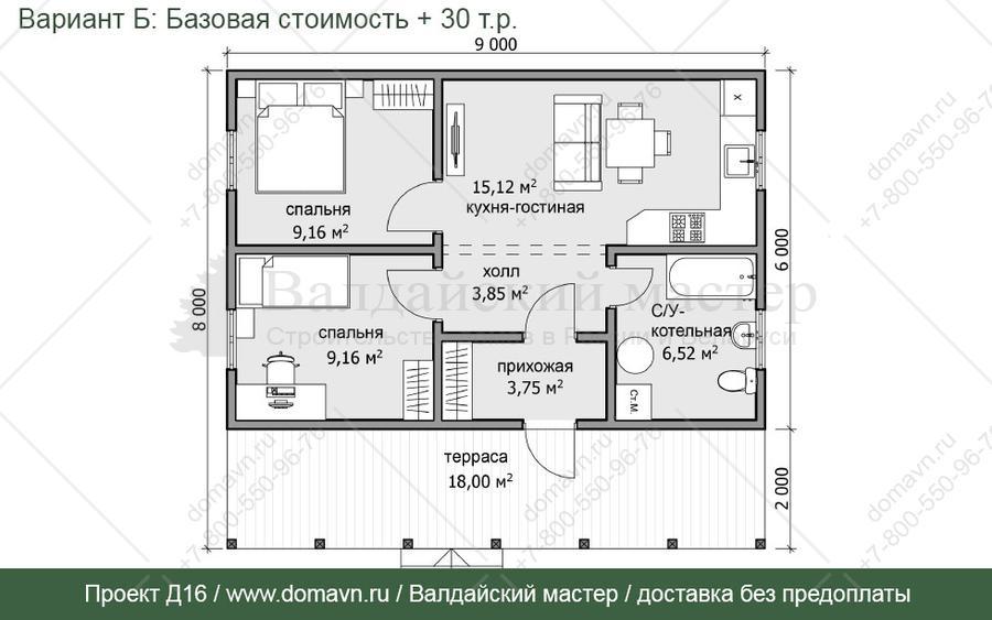 Проект дома 9 на 9: лучшие типовые готовые проекты квадратных домов от фундамента до крыши (115 фото)