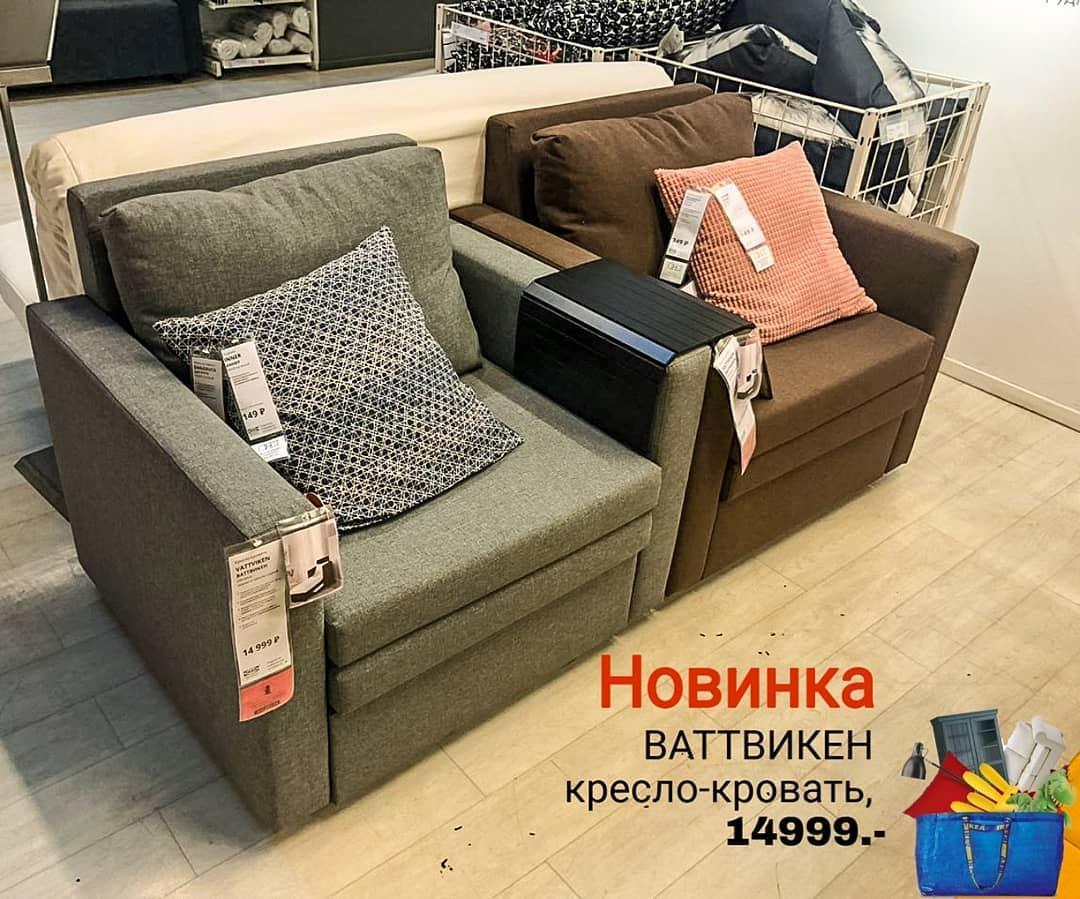 кресло кровать в икеа каталог и цены