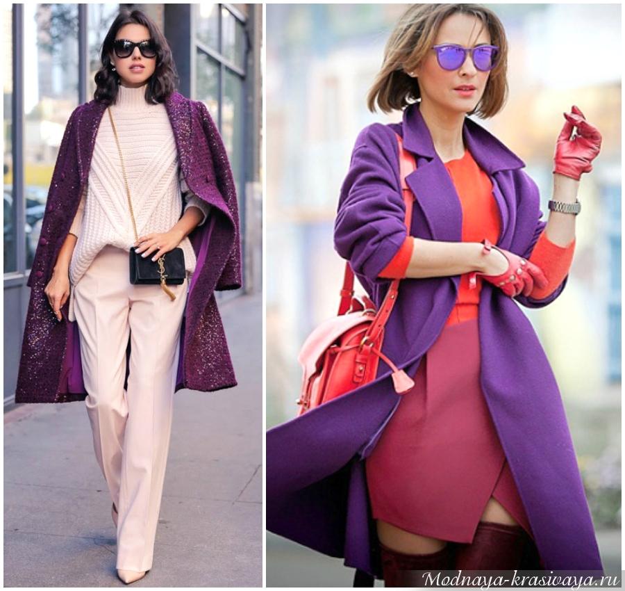 Сиреневый цвет в одежде — сочетание, 250 фото