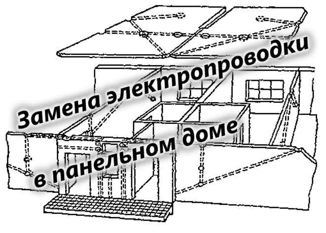 монтажная схема электропроводки
