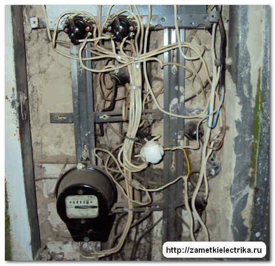 Монтаж сип кабеля от столба к дому