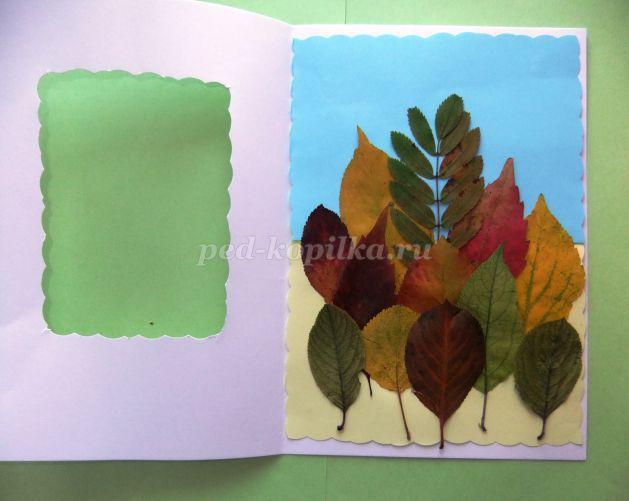 открытка из листьев