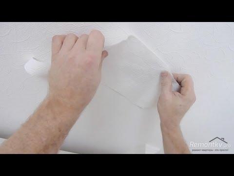 Как убрать пузыри на обоях после высыхания?