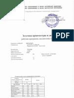 Консольный деревянный балкон - блог владислава воротынцева