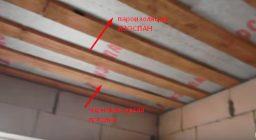 какую пароизоляцию выбрать для потолка