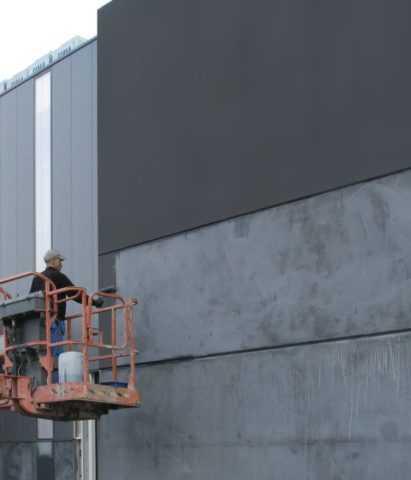 Чем покрыть бетон на улице для защиты от разрушения