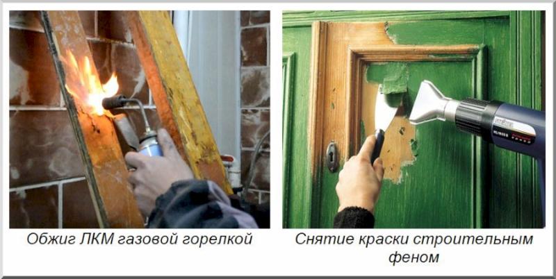 Как снять масляную краску со стен: три вида технологий