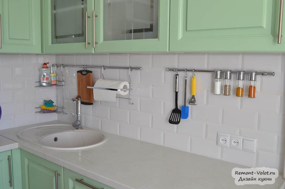 Рейлинги для кухни (50 фото): удобные «вешалки» для полезных мелочей - happymodern.ru