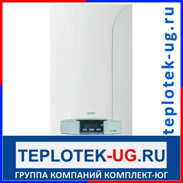 Газовый котел baxi luna-3 comfort 310 fi (31 квт) – характеристики, отзывы, плюсы-минусы, конкуренты и все цены в обзоре