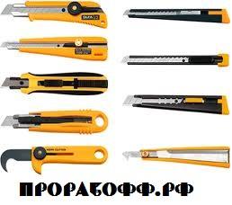 строительный нож для резки гипсокартона