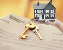 покупаем недвижимость