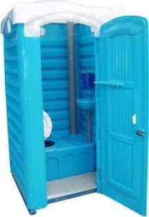 biotualet-kabiny-dachnye