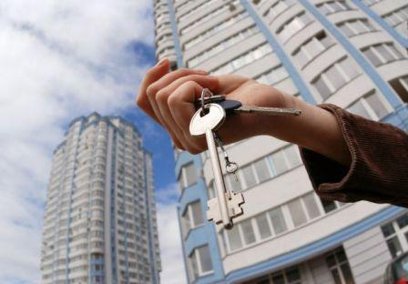 Как сэкономить при покупке жилья