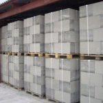 Преимущества газобетона в строительстве