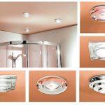 Как установить точечный светильник в подвесной потолок