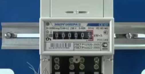 Правила установки электросчетчика