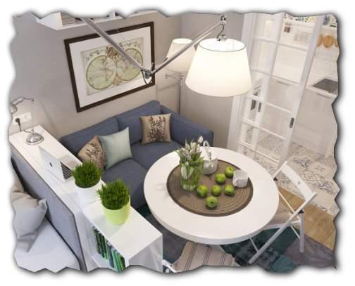 расположению света в маленькой квартире