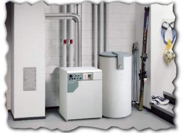 газовое оборудование отопление