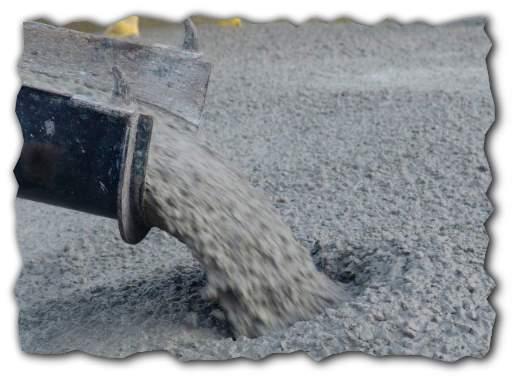 бетон расход