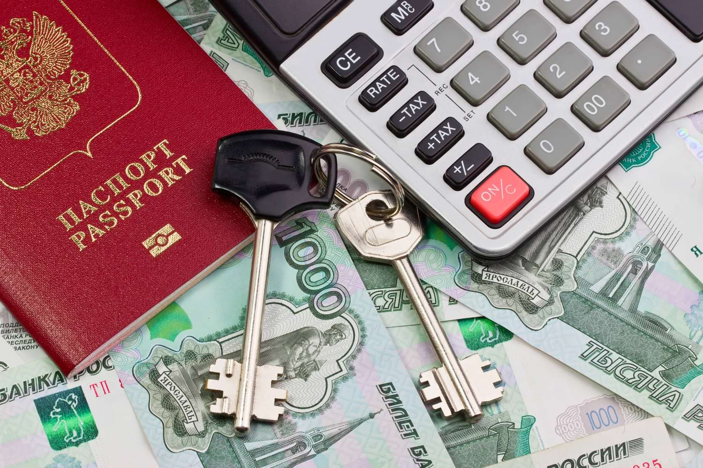Деньги, паспорт, ключи