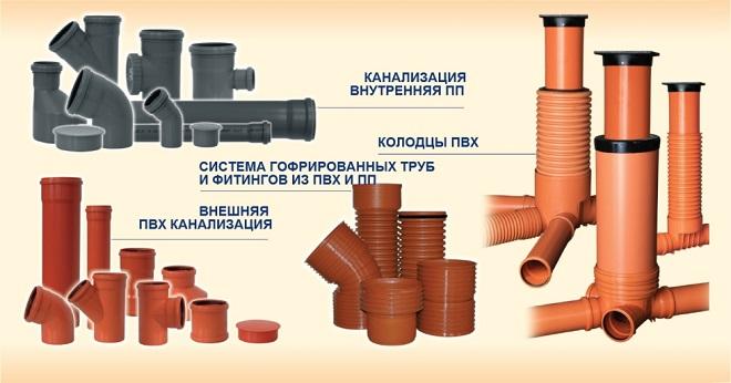 Особенности диаметра и размера трубы для канализации