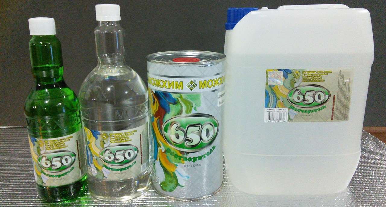 Растворитель 650 в разных упаковках