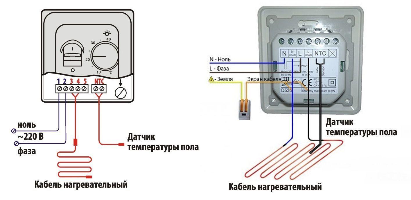Схема подключения терморегулятора для тёплого пола