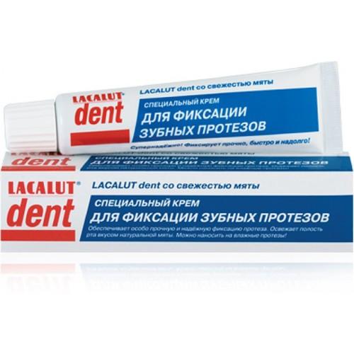 Рейтинг топ 7 лучших съемных зубных протезов