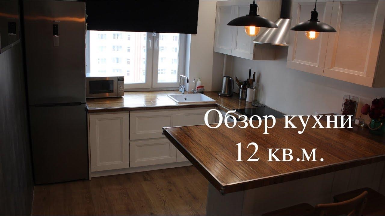Дизайн кухонного гарнитура: современные и красивые виды, образцы моделей, дизайн углового гарнитура
