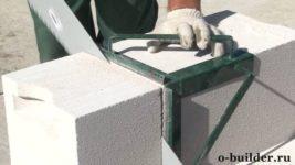 Инструменты для работы и кладки газобетона и как их применять
