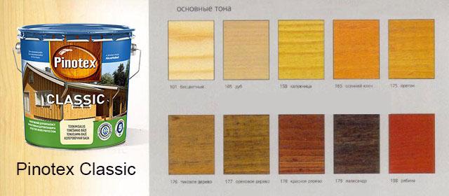 пинотекс для дерева для внутренних работ цвета