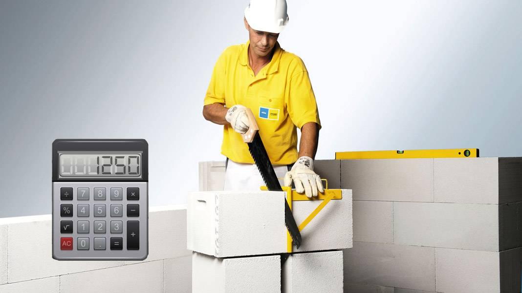 Калькулятор газобетонных блоков (газобетона)