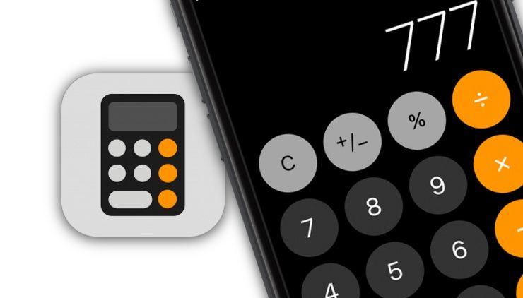 Калькулятор онлайн - простой математический для счета со всеми действиями | calcsoft.ru