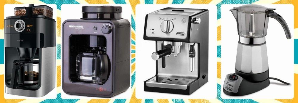 Выбор лучшей кофеварки — капельная или рожковая?