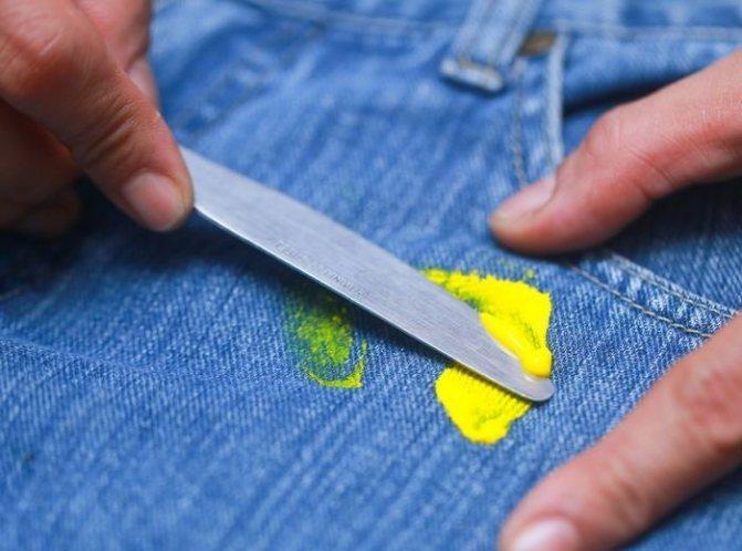 чем оттереть акриловую краску с одежды