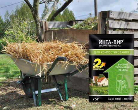 Как сделать компост за 14 дней