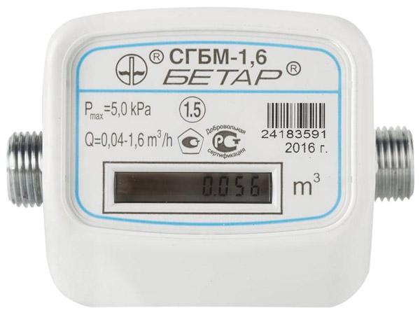 60775-15: сгбм-1,6м счетчики газа - производители и поставщики