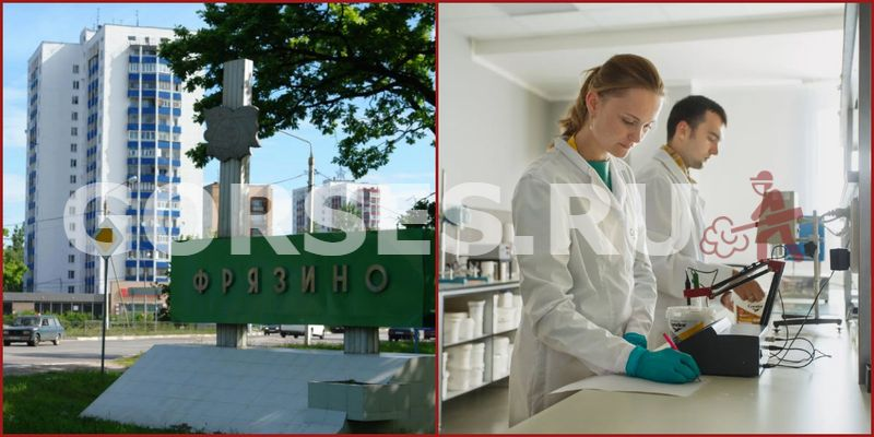 Анализ водопроводной воды в квартире в москве и московской области
