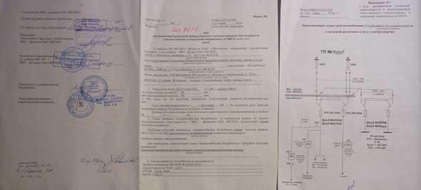 Как составляется акт разграничения балансовой принадлежности электросетей