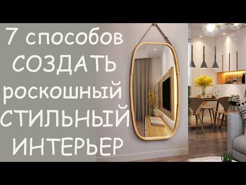 Современные шторы - 200 фото новинок современного дизайна штор