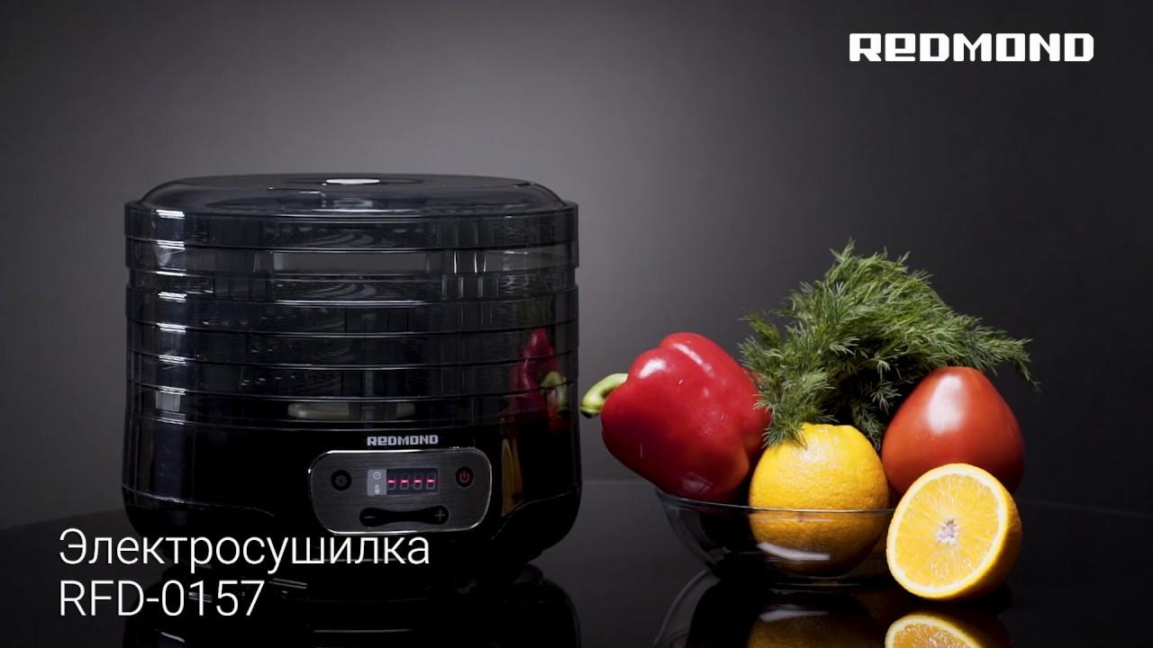 дегидратор для фруктов