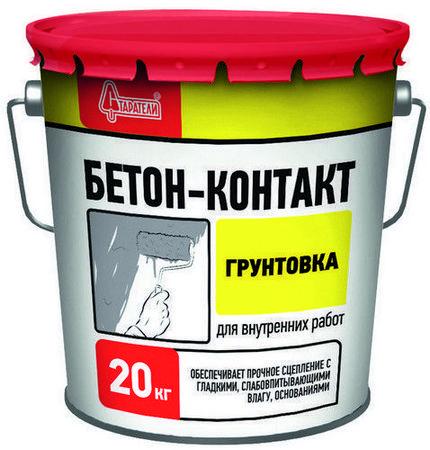 Бетоноконтакт: расход грунтовки, ее фукции и особенности работ