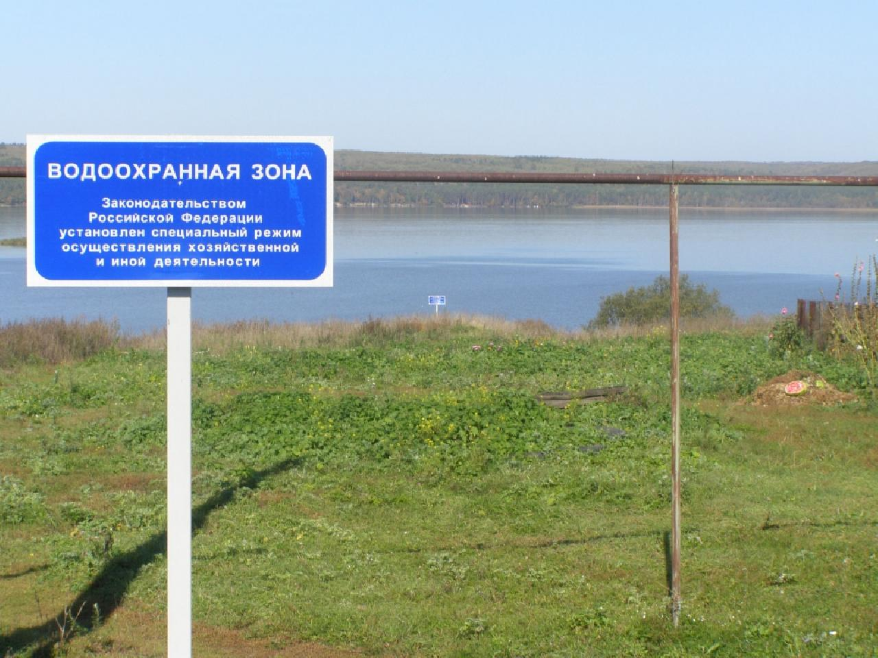 водоохранная зона сколько метров от берега