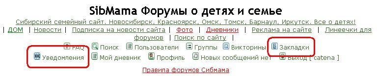 сибмама новосибирск официальный