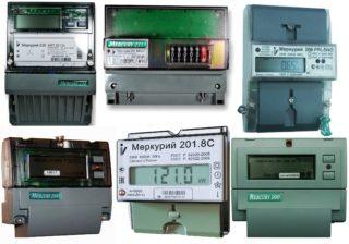 Снимаем оказания со счетчика меркурий 231 - инструкция