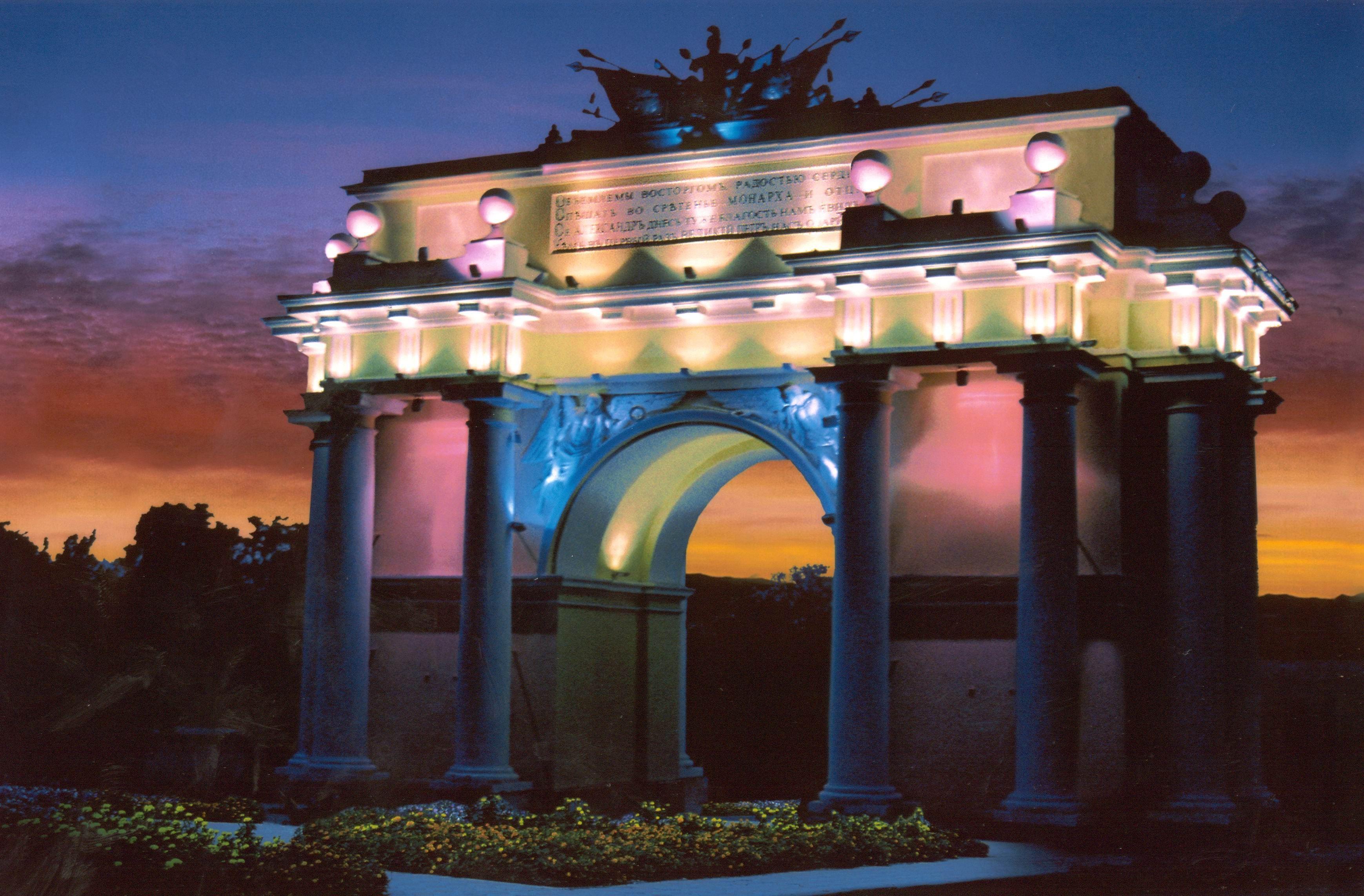 квадратная арка